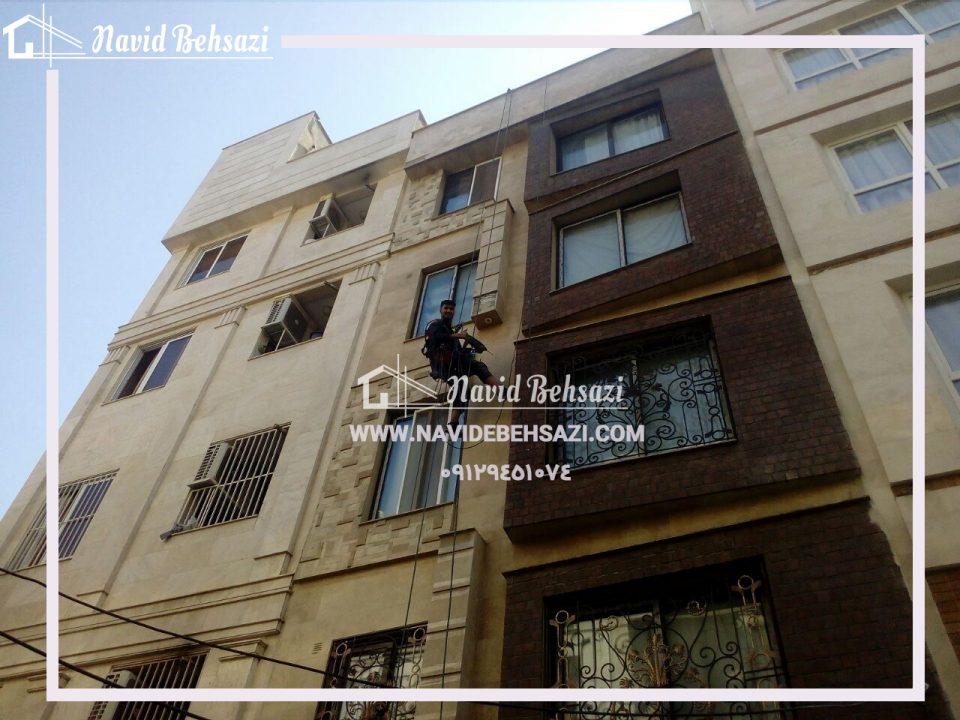خدمات کفسابی و نماشویی شمال تهران